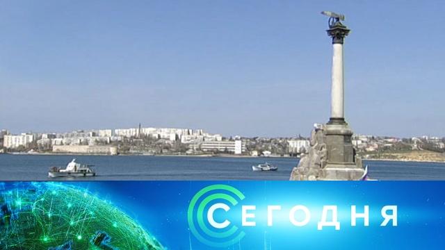 19 февраля 2020 года. 00:00.19 февраля 2020 года. 00:00.НТВ.Ru: новости, видео, программы телеканала НТВ