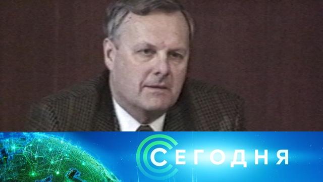19 февраля 2020 года. 10:00.19 февраля 2020 года. 10:00.НТВ.Ru: новости, видео, программы телеканала НТВ