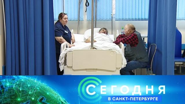 19 февраля 2020 года. 19:20.19 февраля 2020 года. 19:20.НТВ.Ru: новости, видео, программы телеканала НТВ