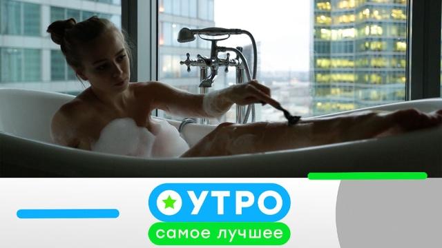 20 февраля 2020 года.20 февраля 2020 года.НТВ.Ru: новости, видео, программы телеканала НТВ
