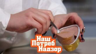 «НашПотребНадзор» разберется, из чего состоит гусиный паштет ичем помогает витамин C— ввоскресенье в13:00на НТВ