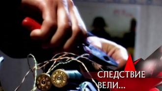 «Наполеончик».«Наполеончик».НТВ.Ru: новости, видео, программы телеканала НТВ