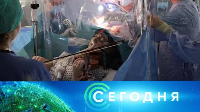 20февраля 2020года. 00:00.20февраля 2020года. 00:00.НТВ.Ru: новости, видео, программы телеканала НТВ