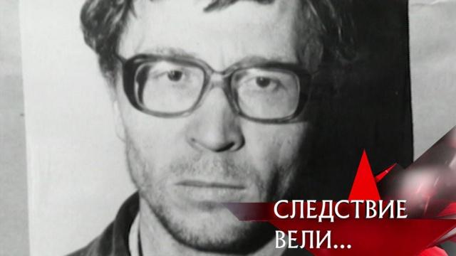 «Охотник на нимфеток».«Охотник на нимфеток».НТВ.Ru: новости, видео, программы телеканала НТВ