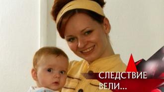 «Материнский инстинкт».«Материнский инстинкт».НТВ.Ru: новости, видео, программы телеканала НТВ