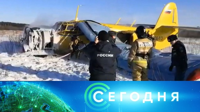 20 февраля 2020 года. 10:00.20 февраля 2020 года. 10:00.НТВ.Ru: новости, видео, программы телеканала НТВ