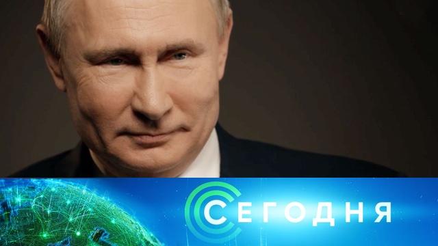 20 февраля 2020 года. 13:00.20 февраля 2020 года. 13:00.НТВ.Ru: новости, видео, программы телеканала НТВ