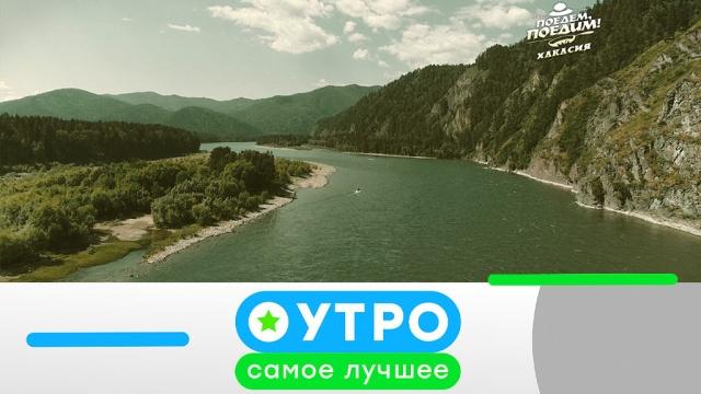 21 февраля 2020 года.21 февраля 2020 года.НТВ.Ru: новости, видео, программы телеканала НТВ