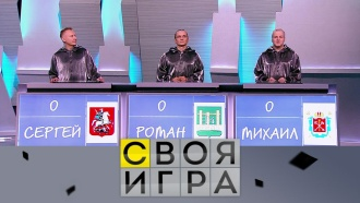 Участники: Сергей Субботин, Роман Глухов иМихаил Матвеев