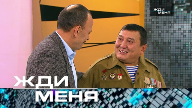 Выпуск от 21 февраля 2020 года.Выпуск от 21 февраля 2020 года.НТВ.Ru: новости, видео, программы телеканала НТВ