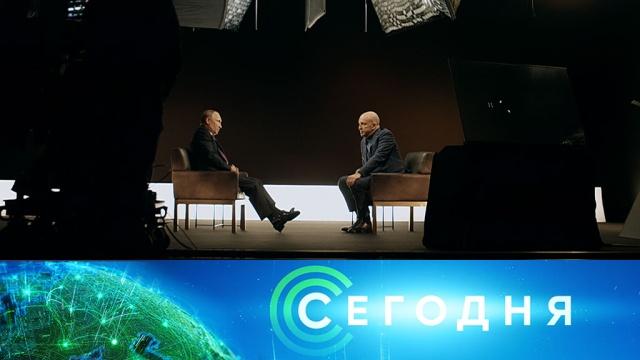 21февраля 2020года. 00:00.21февраля 2020года. 00:00.НТВ.Ru: новости, видео, программы телеканала НТВ