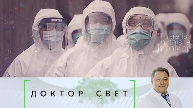 Доктор Свет.НТВ.Ru: новости, видео, программы телеканала НТВ