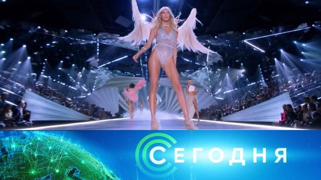 21 февраля 2020 года. 10:00.21 февраля 2020 года. 10:00.НТВ.Ru: новости, видео, программы телеканала НТВ