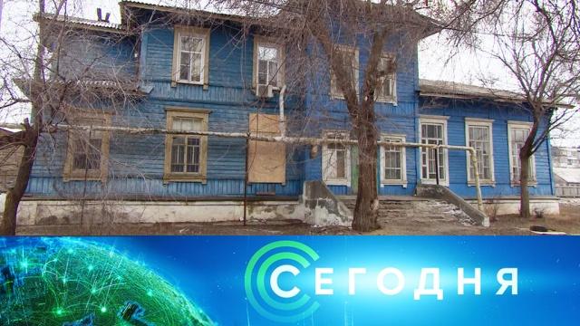 21 февраля 2020 года. 13:00.21 февраля 2020 года. 13:00.НТВ.Ru: новости, видео, программы телеканала НТВ