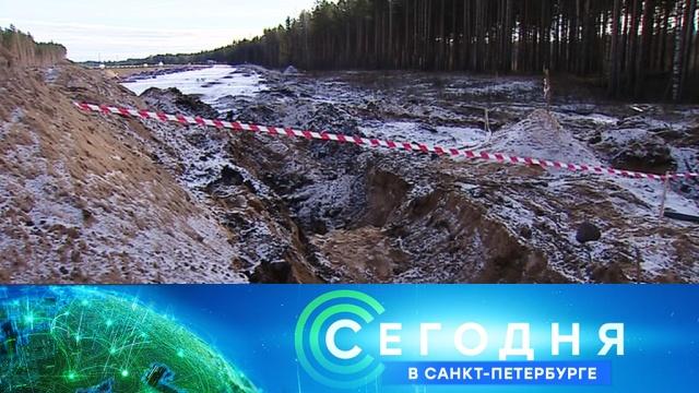 21 февраля 2020 года. 16:15.21 февраля 2020 года. 16:15.НТВ.Ru: новости, видео, программы телеканала НТВ