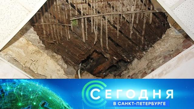 21 февраля 2020 года. 19:20.21 февраля 2020 года. 19:20.НТВ.Ru: новости, видео, программы телеканала НТВ