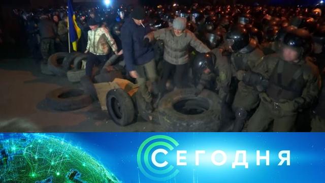 21февраля 2020года. 08:00.21февраля 2020года. 08:00.НТВ.Ru: новости, видео, программы телеканала НТВ