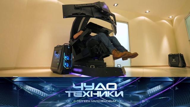 Выпуск от 23 февраля 2020 года.Трон для геймеров, спреи для обуви, палочки от засоров ипроверка пауэрбанков.НТВ.Ru: новости, видео, программы телеканала НТВ