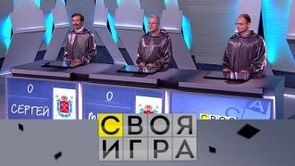 Участники: Сергей Карамышев, Михаил Матвеев иАлександр Староказников