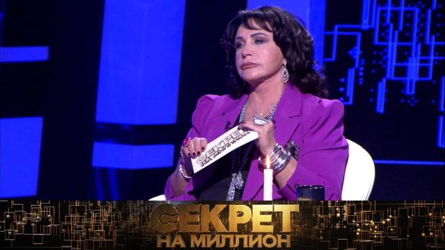 Бабкина расплакалась на съемках программы «Секрет на миллион».артисты, Бабкина, знаменитости, музыка и музыканты, НТВ, шоу-бизнес, эксклюзив.НТВ.Ru: новости, видео, программы телеканала НТВ