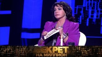 Надежда Бабкина раскроет свою главную тайну! «Секрет на миллион»— 29февраля в20:50на НТВ.НТВ.Ru: новости, видео, программы телеканала НТВ