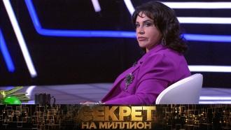 Какие сокровища прячет всундуках царица русской песни? «Секрет на миллион»— 29февраля на НТВ