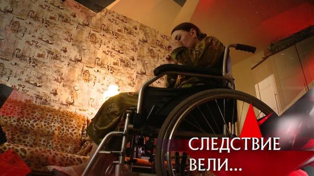 Выпуск от 23 февраля 2020 года.«Не могу сказать Прощай».НТВ.Ru: новости, видео, программы телеканала НТВ