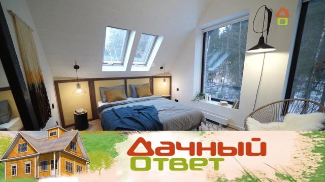Выпуск от 23 февраля 2020 года.Уютная спальня для молодых родителей.НТВ.Ru: новости, видео, программы телеканала НТВ