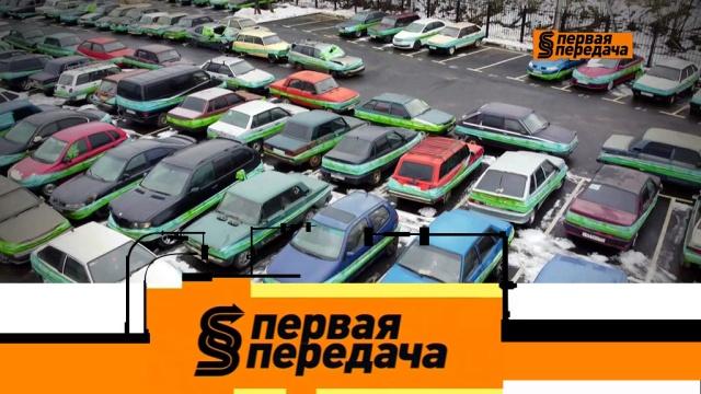 Выпуск от 23 февраля 2020 года.Спор со штрафстоянкой и конфликт из-за парковочного места во дворе.НТВ.Ru: новости, видео, программы телеканала НТВ