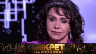 Впервые Надежда Бабкина обнажит душу— 29февраля впрограмме «Секрет на миллион»