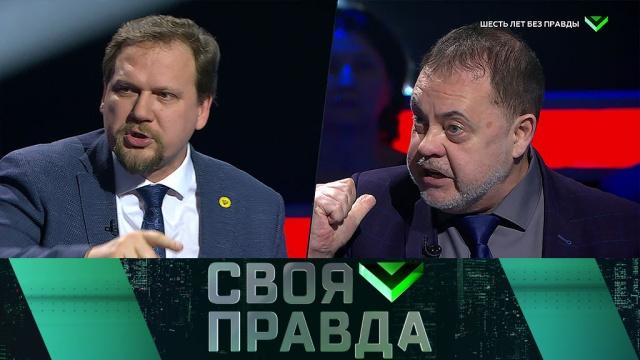 Выпуск от 22февраля 2020 года.Шесть лет без правды.НТВ.Ru: новости, видео, программы телеканала НТВ