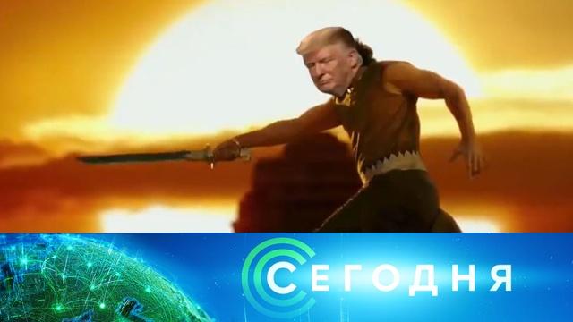 23февраля 2020года. 16:00.23февраля 2020года. 16:00.НТВ.Ru: новости, видео, программы телеканала НТВ