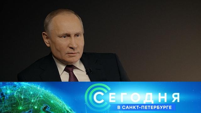 23февраля 2020года. 19:00.23февраля 2020года. 19:00.НТВ.Ru: новости, видео, программы телеканала НТВ