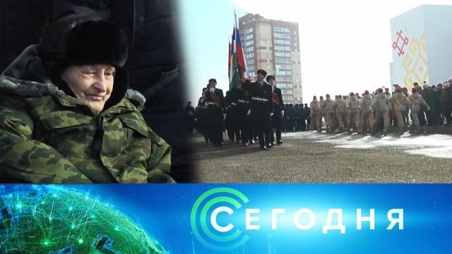 24 февраля 2020 года. 10:00.24 февраля 2020 года. 10:00.НТВ.Ru: новости, видео, программы телеканала НТВ