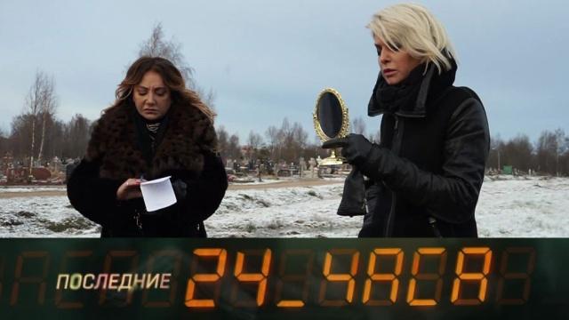 Выпуск от 26 февраля 2020 года.Выпуск №10.НТВ.Ru: новости, видео, программы телеканала НТВ
