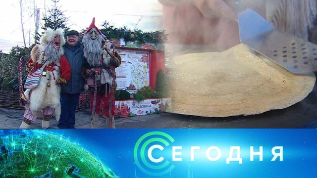 24 февраля 2020года. 08:00.24 февраля 2020года. 08:00.НТВ.Ru: новости, видео, программы телеканала НТВ