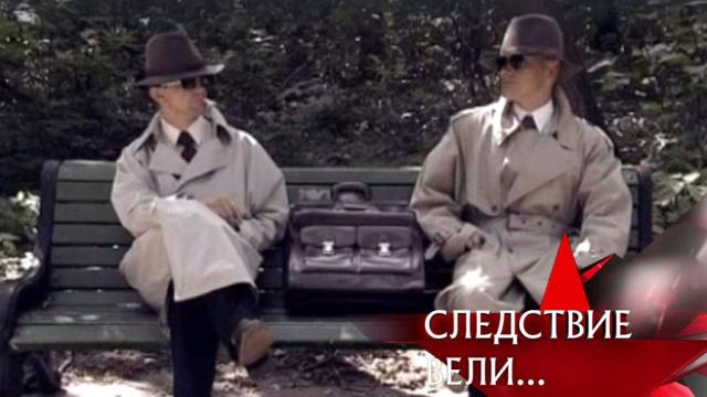 «Шерше ля фам!».«Шерше ля фам!».НТВ.Ru: новости, видео, программы телеканала НТВ