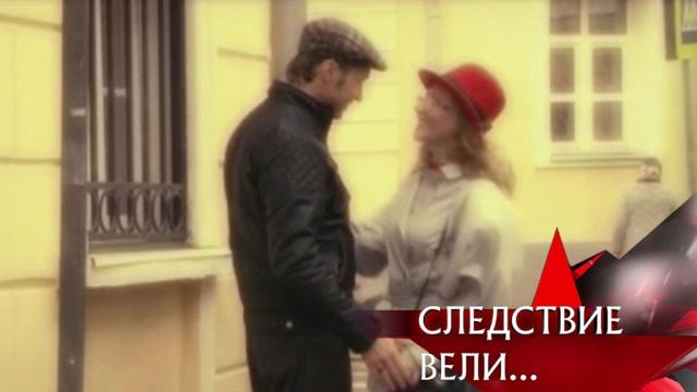 «Осенний марафон».«Осенний марафон».НТВ.Ru: новости, видео, программы телеканала НТВ