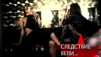 «Медовая ловушка».«Медовая ловушка».НТВ.Ru: новости, видео, программы телеканала НТВ