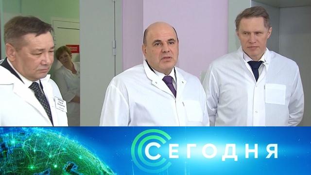 25 февраля 2020 года. 16:00.25 февраля 2020 года. 16:00.НТВ.Ru: новости, видео, программы телеканала НТВ