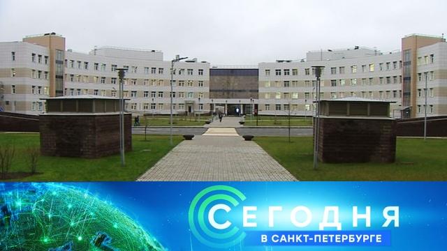 25 февраля 2020 года. 16:15.25 февраля 2020 года. 16:15.НТВ.Ru: новости, видео, программы телеканала НТВ