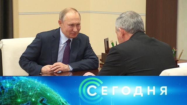 25 февраля 2020 года. 19:00.25 февраля 2020 года. 19:00.НТВ.Ru: новости, видео, программы телеканала НТВ
