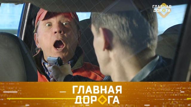Выпуск от 22 февраля 2020 года.Самооборона за рулем итест BMWX6первого поколения.НТВ.Ru: новости, видео, программы телеканала НТВ