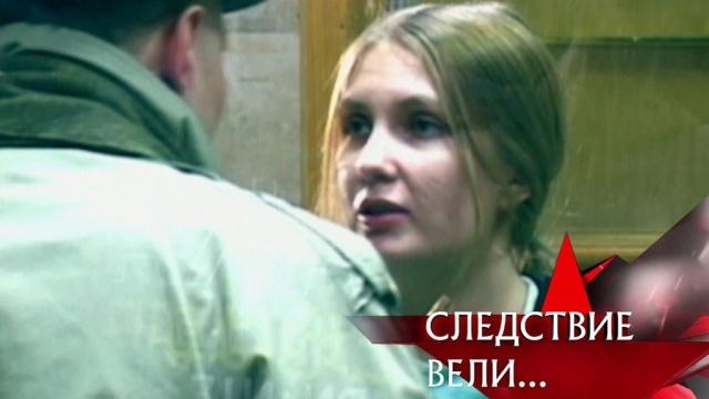 «Иван-Потрошитель».«Иван-Потрошитель».НТВ.Ru: новости, видео, программы телеканала НТВ