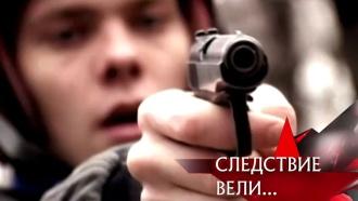 «Бригада».«Бригада».НТВ.Ru: новости, видео, программы телеканала НТВ