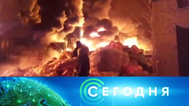 26 февраля 2020 года. 10:00.26 февраля 2020 года. 10:00.НТВ.Ru: новости, видео, программы телеканала НТВ