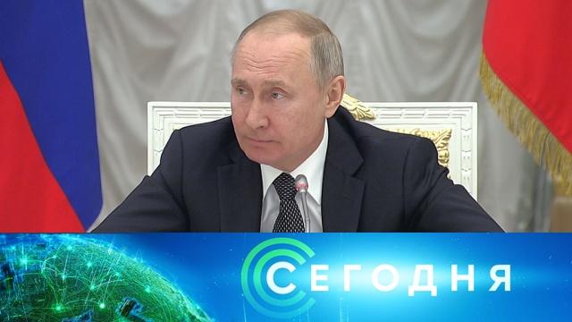 26 февраля 2020 года. 19:00.26 февраля 2020 года. 19:00.НТВ.Ru: новости, видео, программы телеканала НТВ