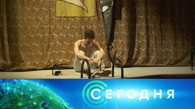 26февраля 2020года. 08:00.26февраля 2020года. 08:00.НТВ.Ru: новости, видео, программы телеканала НТВ