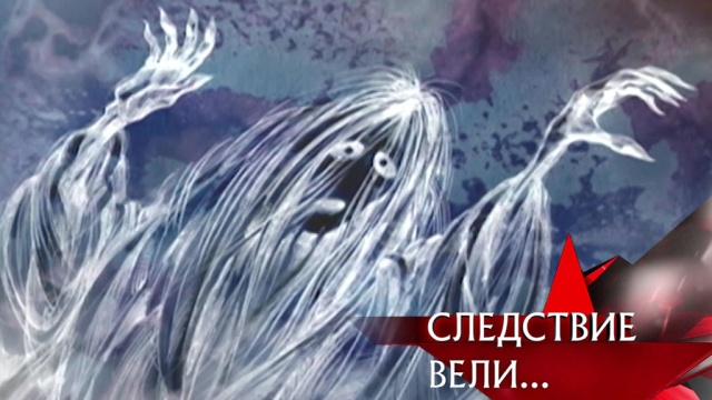 «Лихоманки».«Лихоманки».НТВ.Ru: новости, видео, программы телеканала НТВ