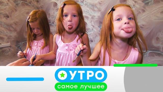 27 февраля 2020 года.27 февраля 2020 года.НТВ.Ru: новости, видео, программы телеканала НТВ